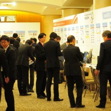 GT: Japanese GT-SUITE Conference