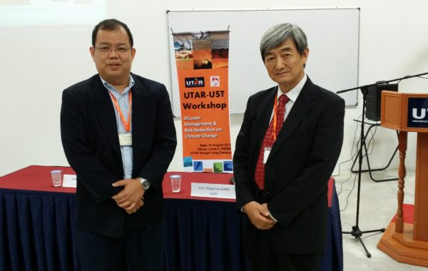 UTAR-UST TAIWAN DISASTER MANAGEMENT WORKSHOP 2015