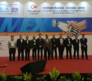 SMEX 2018 – THE SMART MANUFACTURING EXHIBITION
